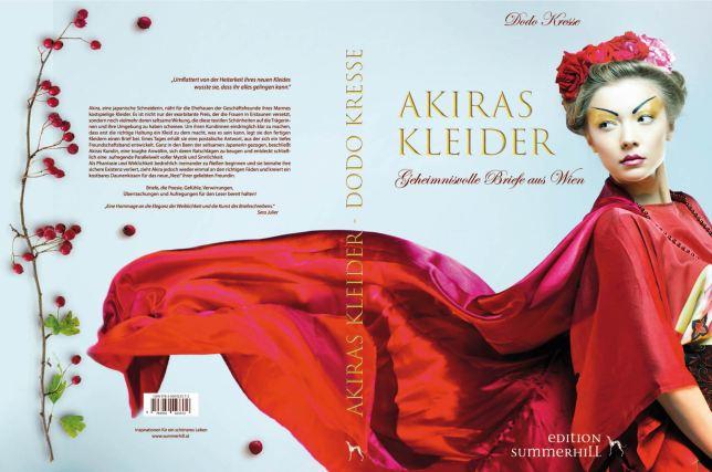 AKIRA_COVER_170628